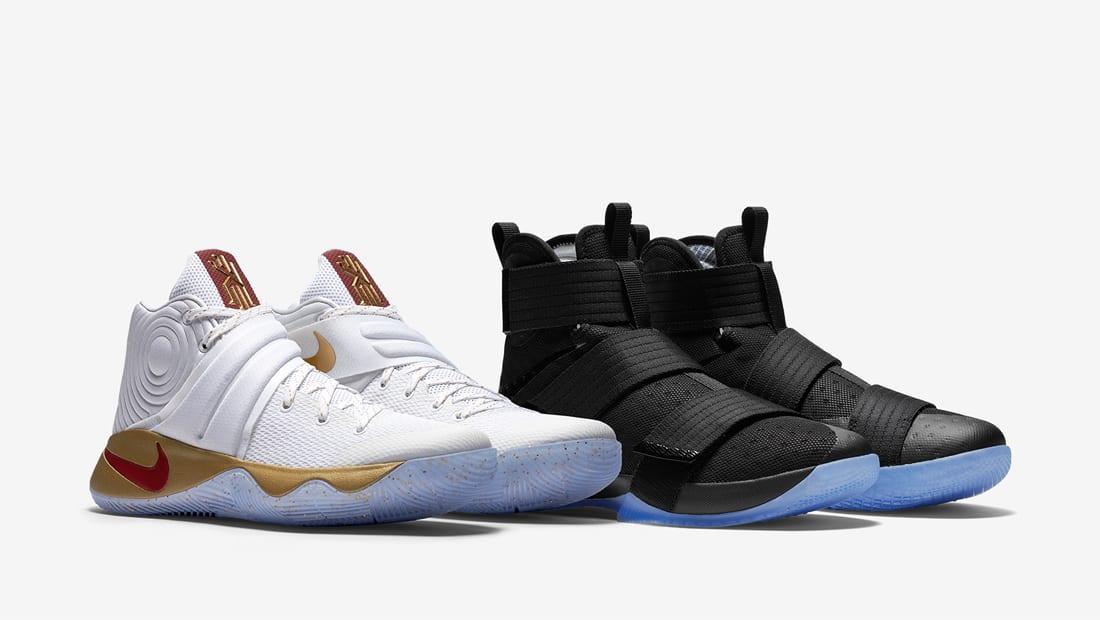 Nike Basketball Four Wins Pack