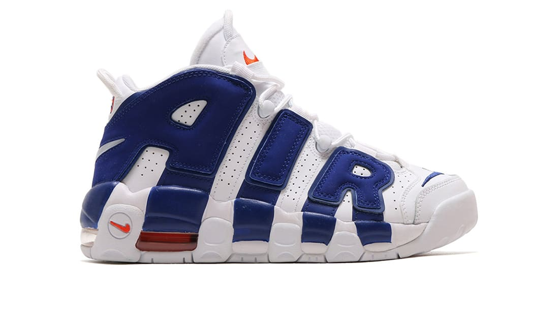 d115114438c1 Nike · Nike Pippen · Nike Air More Uptempo