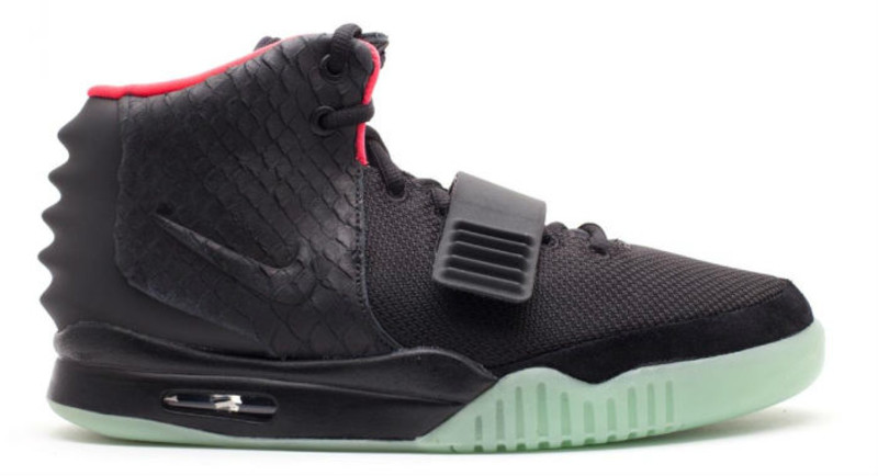 Nike Air Yeezy 2 \u0026quot;Solar Red\u0026quot;