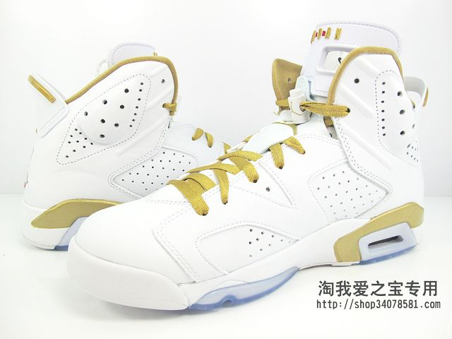 the latest bd10f 53c1a Air Jordan VI 6 Retro Golden Moments White Gold 535357-935 (6)