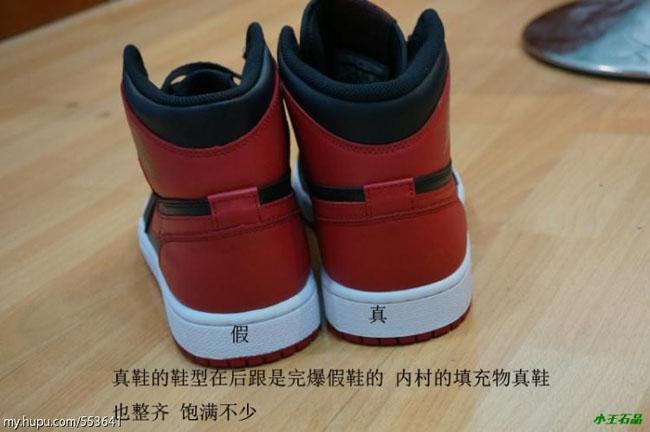 Air Jordan I 1 Chicago Bulls Comparison 1985 1994 2013 2015 Retro (1) 1a2419166