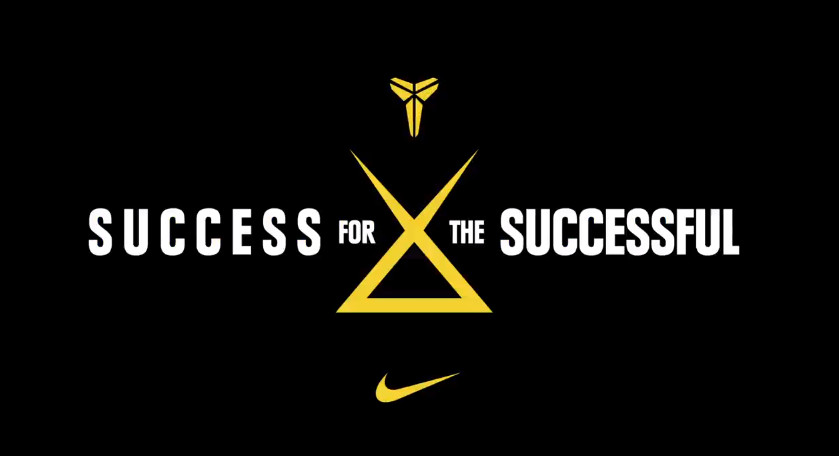 Video // Nike - You Need The KOBESYSTEM