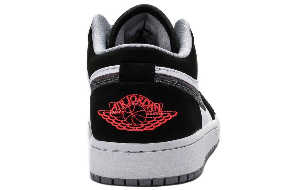 Infrared' Low-Top Air Jordan