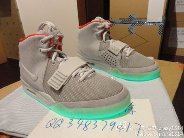 76cc8c66e Nike Air Yeezy 2 - Wolf Grey Pure Platinum - New Image