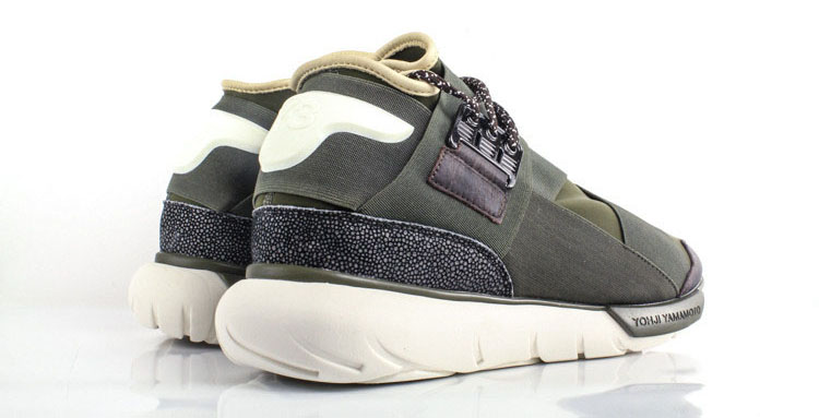 adidas Y-3 Qasa High Drab Green (3)