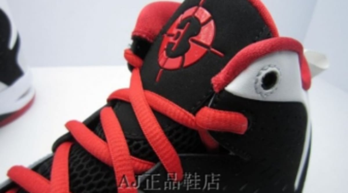 new style 7f364 2305f Jordan Fly Wade - Pimento White-Black - New Images   Sole Collector