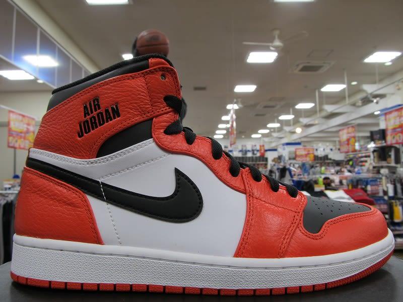 Air Jordan 1 Rare Air Orange Nike Air 332550-800