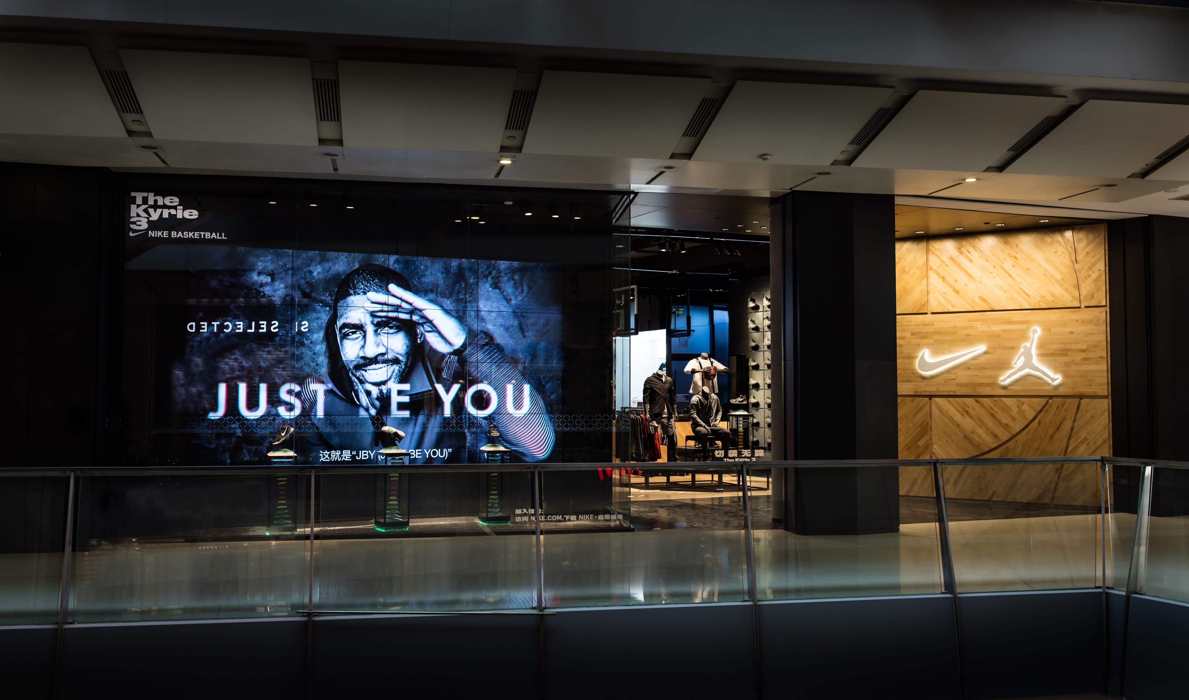 Nike Air Jordan Store Beijing 4