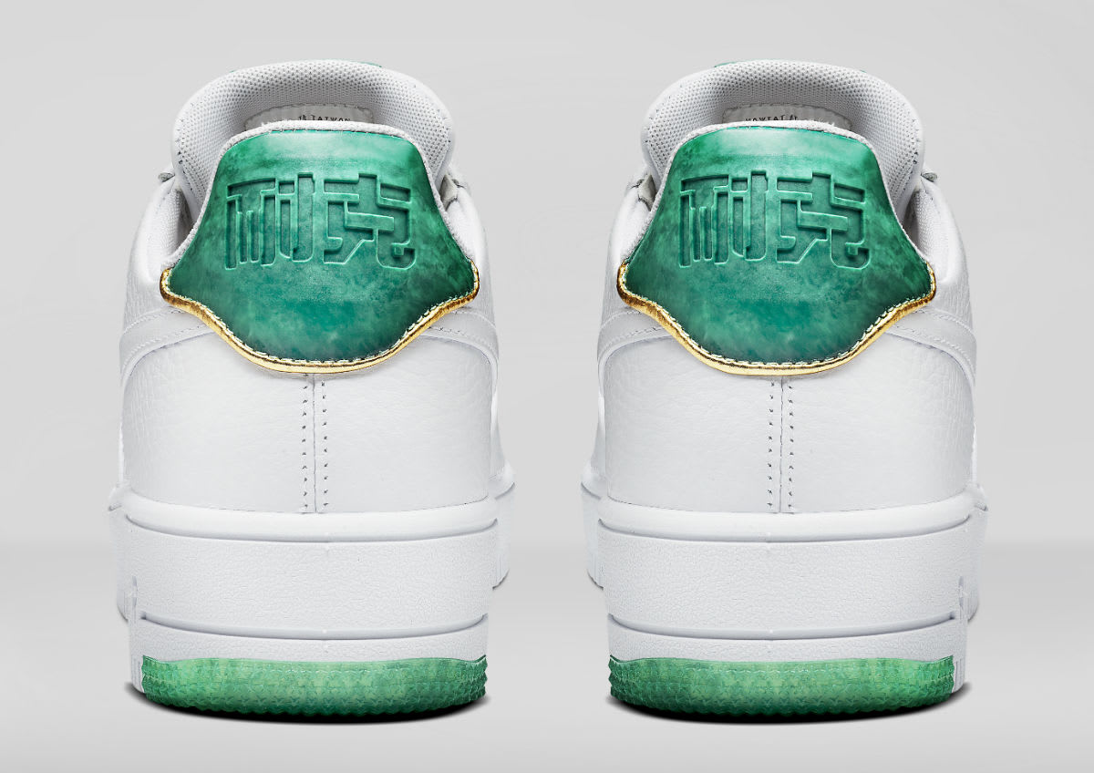 nike air force jade
