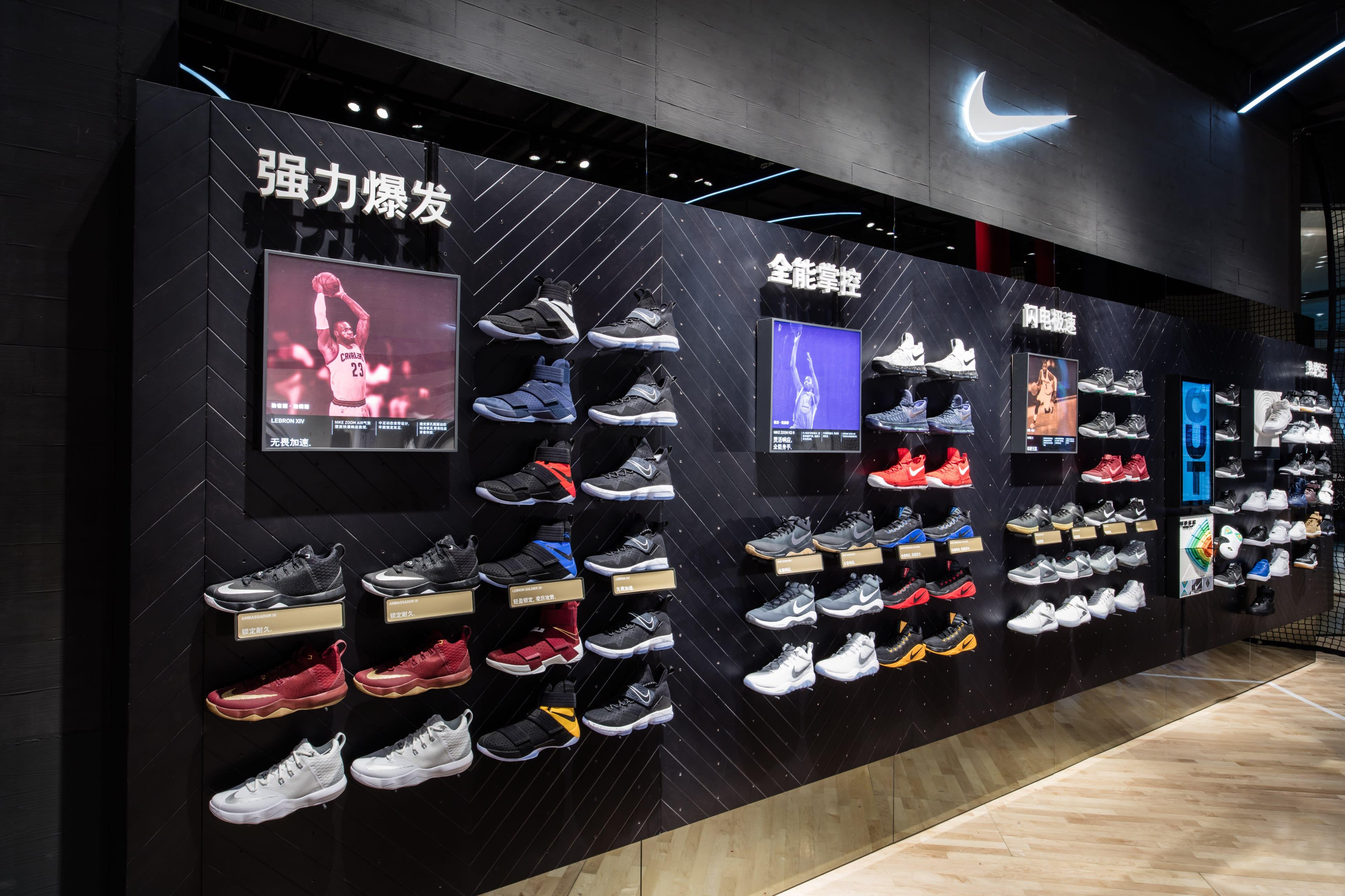 Nike Air Jordan Store Beijing 7