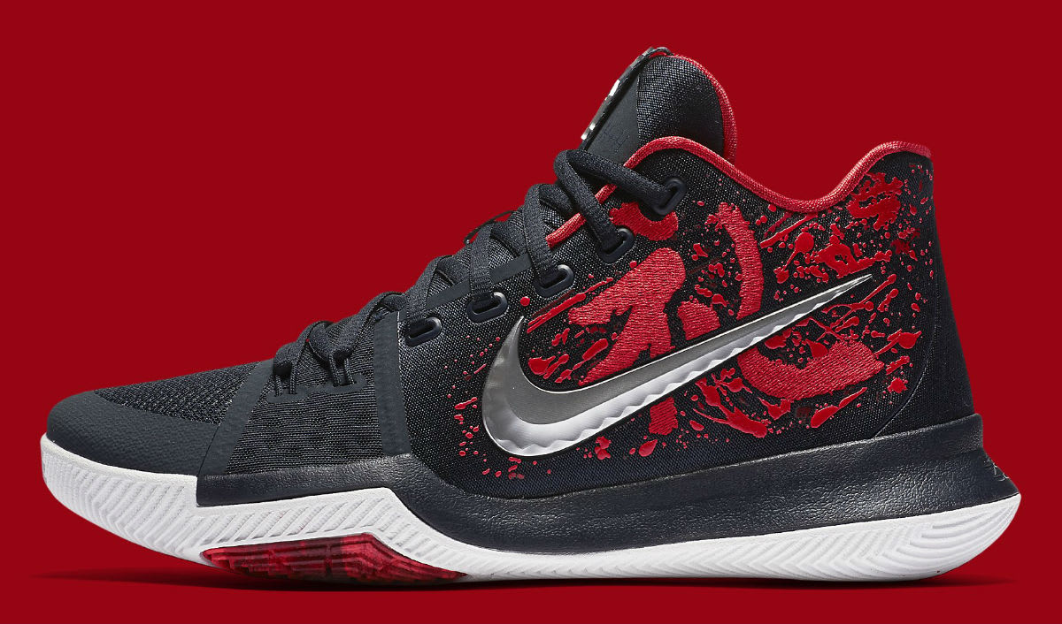 Nike Kyrie 3 Samurai Release Date Profile 852395-900