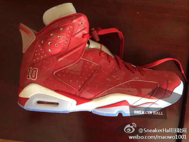 Air Jordan VI 6 Manga Slam Dunk 717302-600 (1)