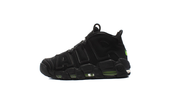 Nike Air Uptempo Pippen For Sale