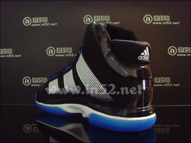 adidas SuperBeast Dwight Howard Black White Blue
