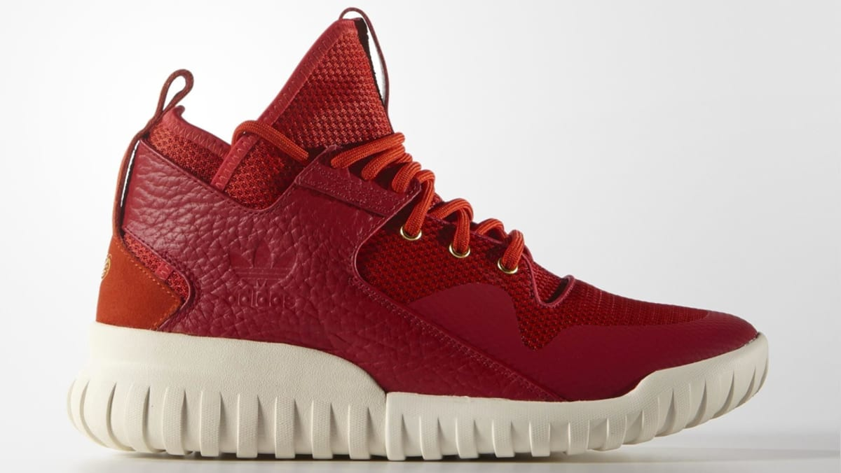 info for 8b5f0 ebb71 adidas Tubular X