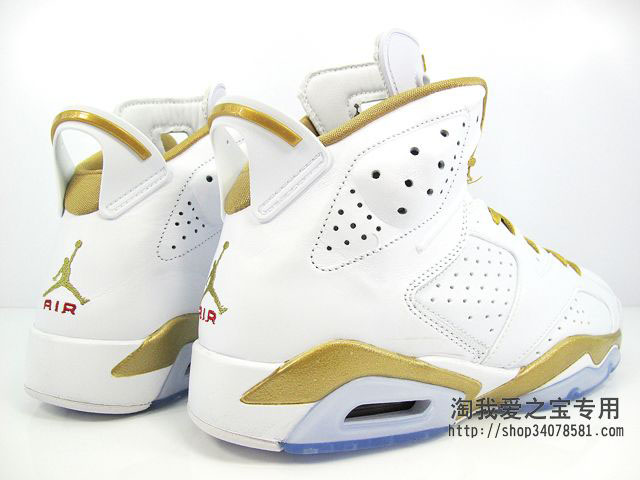sports shoes 4ffdb 7345d Air Jordan VI 6 Retro Golden Moments White Gold 535357-935 (3)