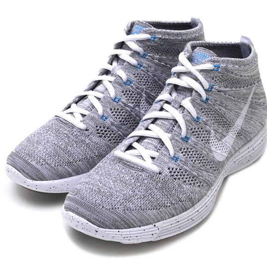 Both new colorways of the limited edition Nike HTM Flyknit Chukka will  release at 1948 on Saturday 075ed72cd