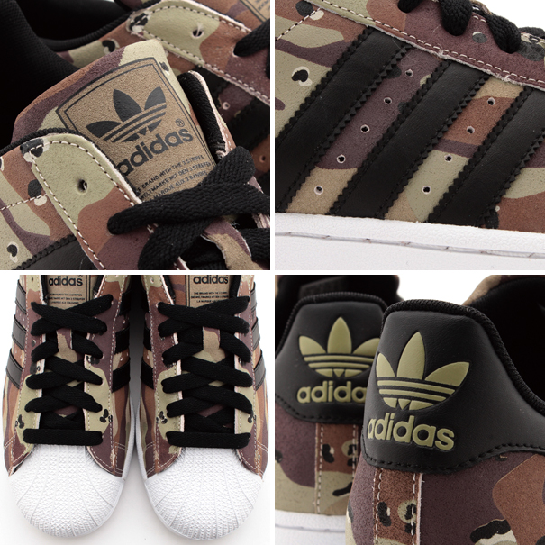 adidas originals superstar ii camo