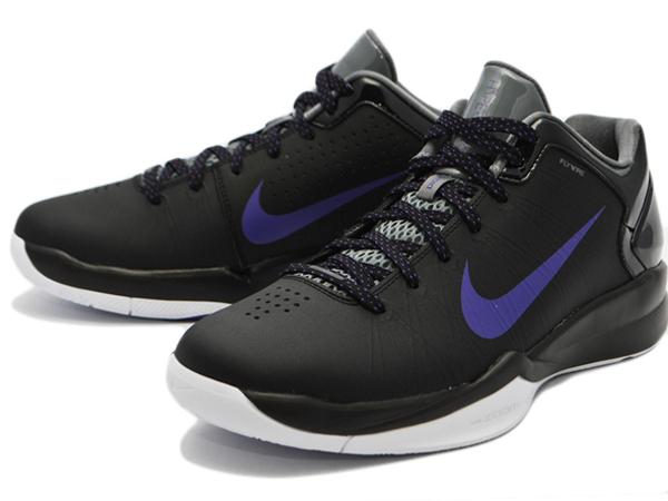 Nike Hyperdunk 2010 Low - Black-Varsity Purple-Cool Grey ...