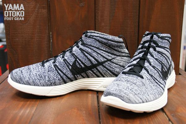 Nike Chukka Flyknit Libre Dessins En Noir Et Blanc