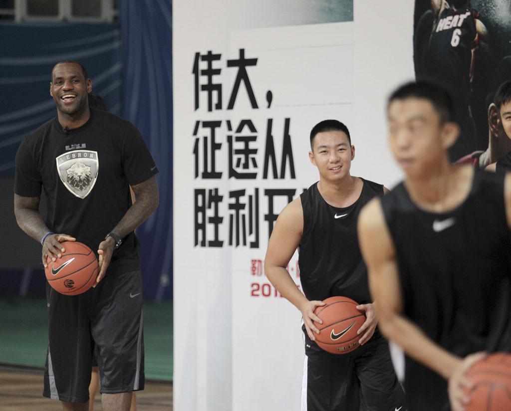 best website 8e40d 21f86 LeBron James Kicks Off 2012 Nike China Tour in Beijing (2)