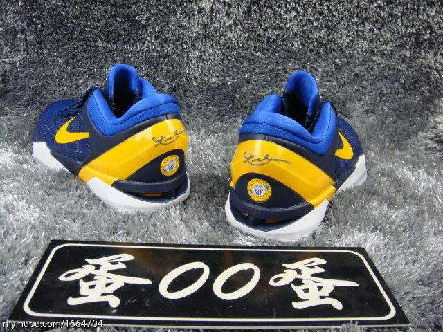 Nike Zoom Kobe 7 VII Grey Yellow Blue