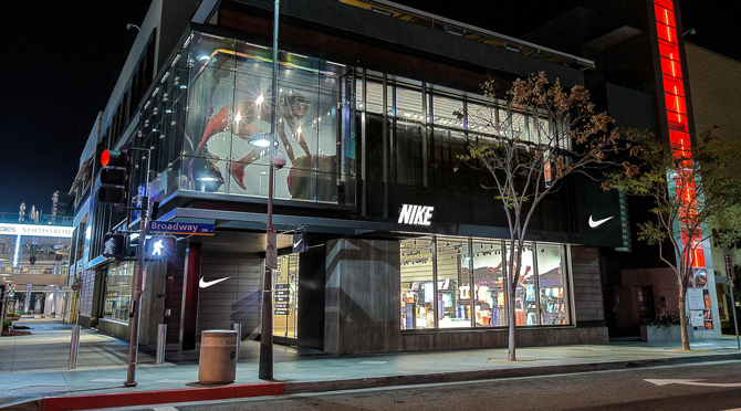 nike store nostrand ave
