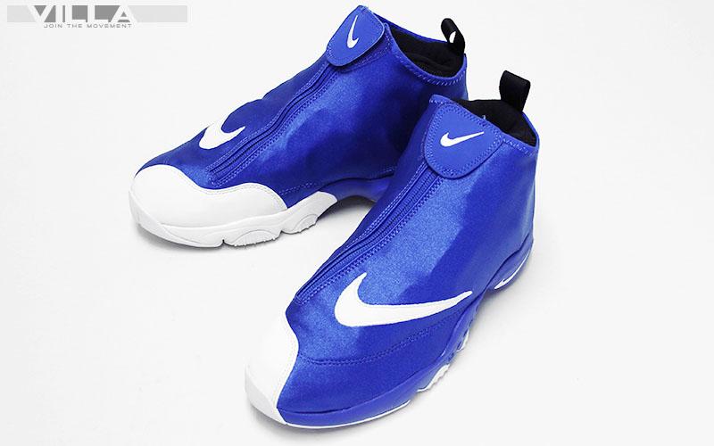 Nike Air Zoom Flight The Glove 'Royal' Podeszwa kolektora  Sole Collector