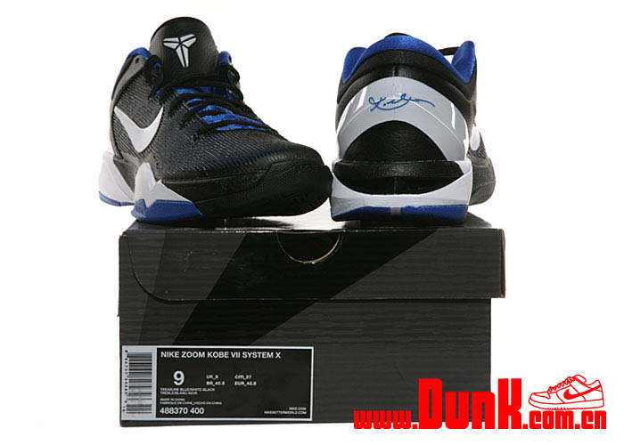 Nike Kobe VII System Duke Shoes Treasure Blue White Black 488370-400 (6)