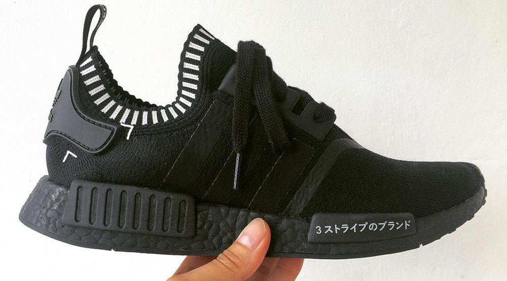adidas nmd runner triple black boost, adidas Performance