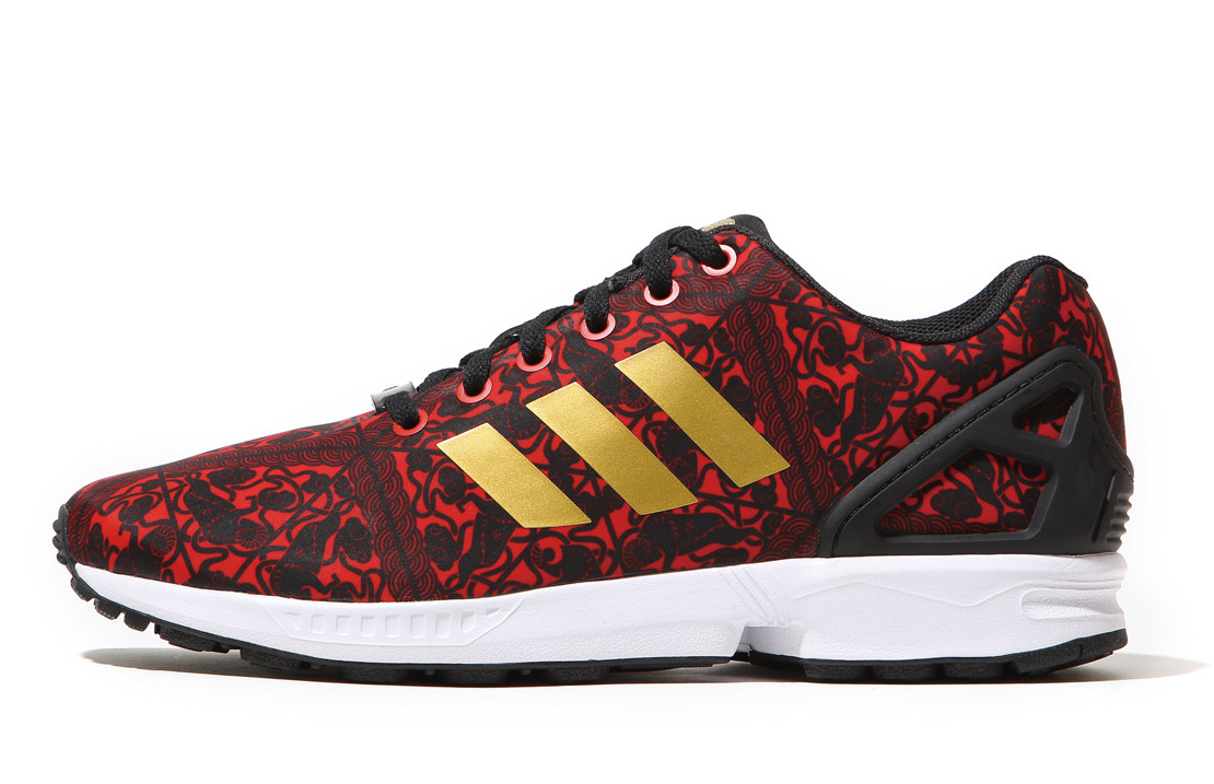 online store 28e9c 33dd6 Heres How adidas Is Celebrating the Chinese New Year