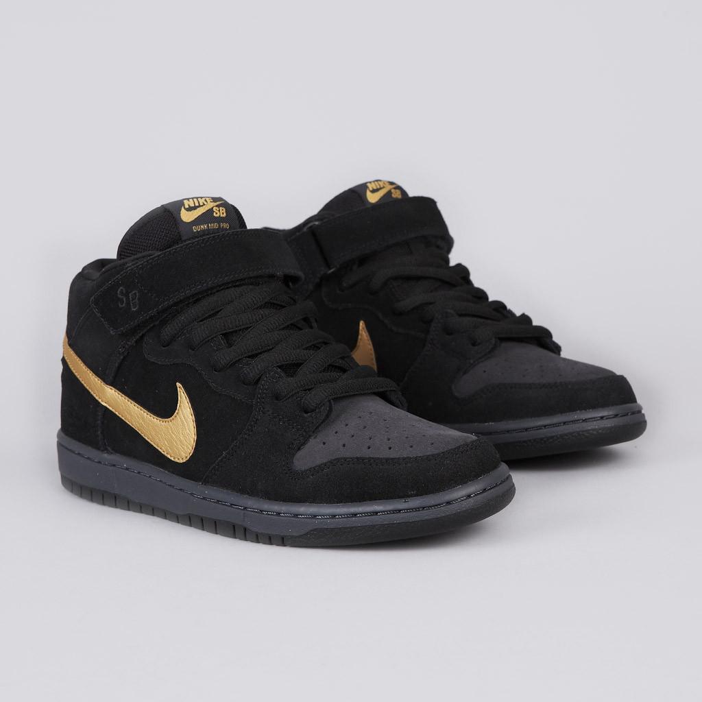 Nike Pro Skateboarding Shoes