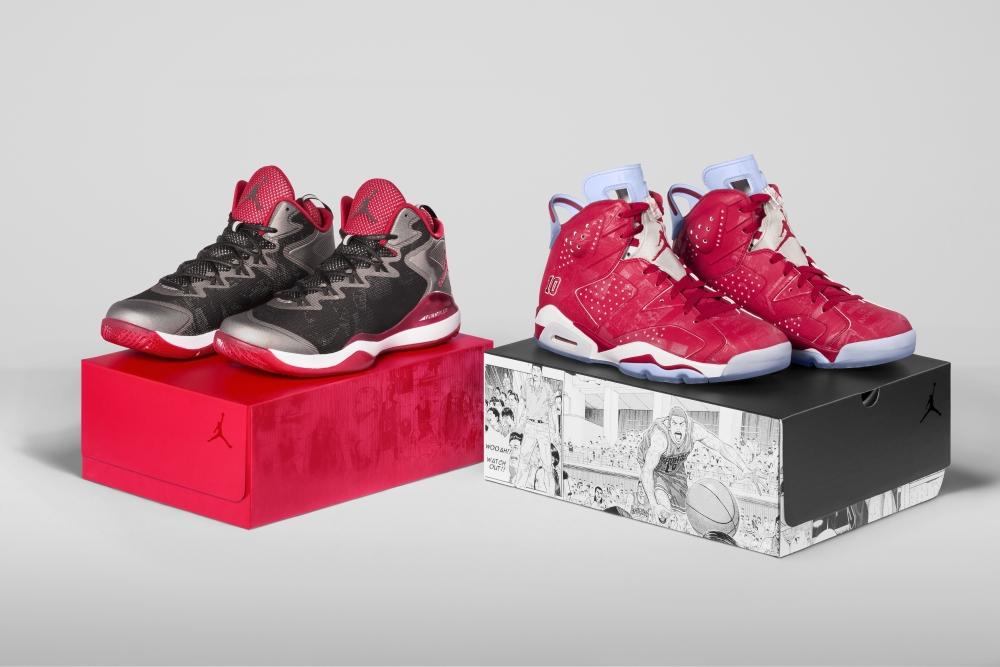 Air Jordan \
