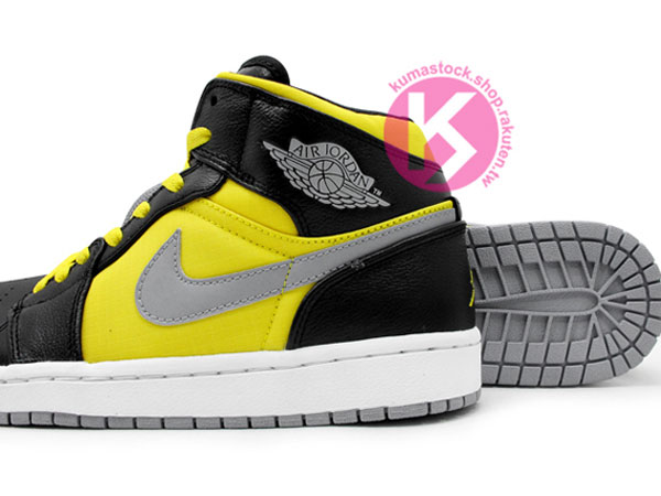 designer fashion 169db fac4f Another variation of the Jordan 1 Phat will be hitting retailers in 2012.