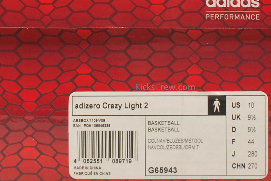 adidas adizero Crazy Light 2 Year of the Snake G65943 (4)