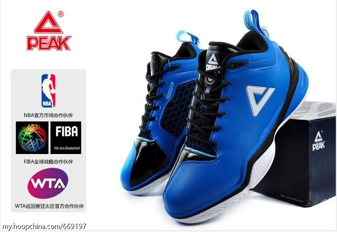 PEAK Jason Kidd 4 Blue 4