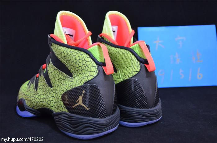 Air Jordan XX8 28 SE All-Star 656249-723 (5)