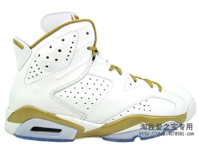 buy online 80314 92cf5 Air Jordan VI 6 Retro Golden Moments White Gold 535357-935 (1)