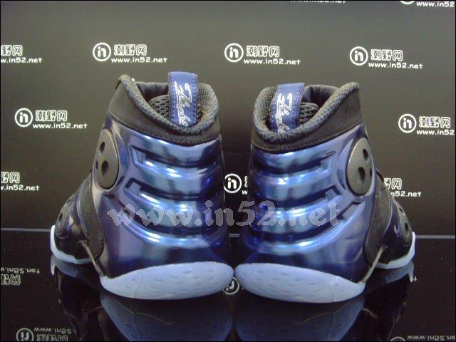 Nike Zoom Rookie LWP Binary Blue Black Shoes