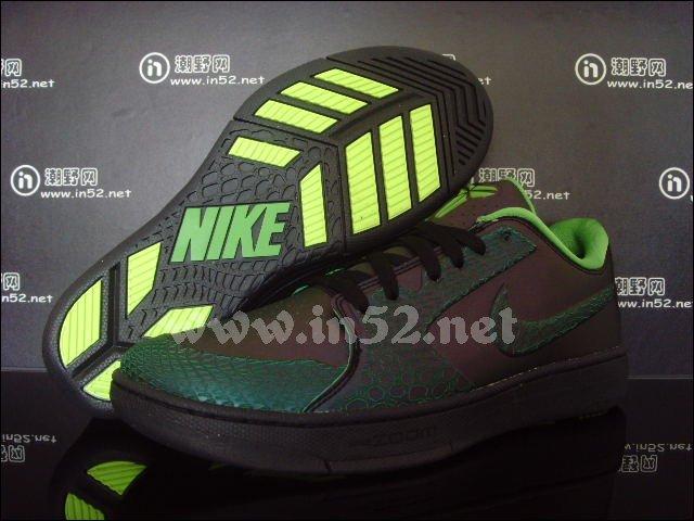 Nike Zoom KB 24 - Black/Green Apple