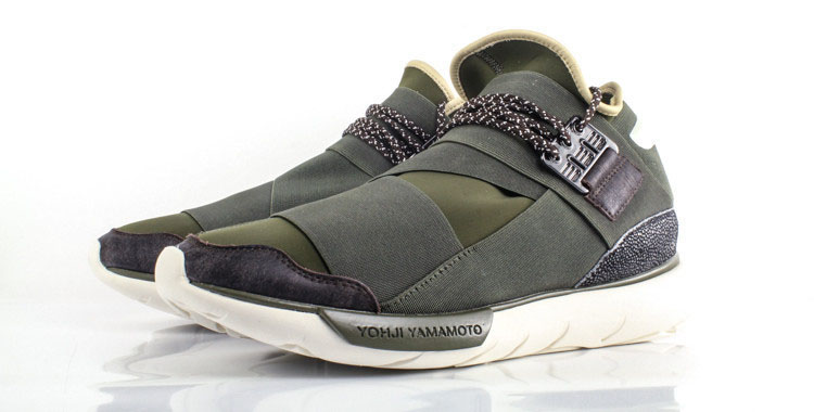 adidas Y-3 Qasa High Drab Green (1)