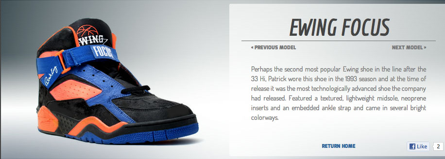 EwingAthletics.com Now Live (3)