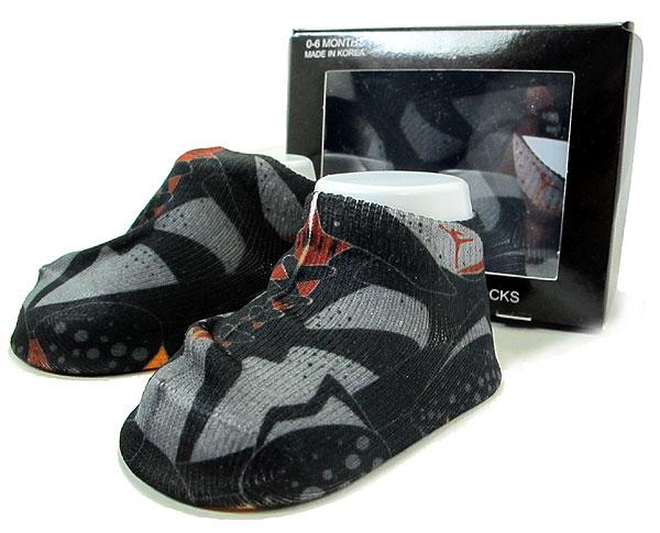 Air Jordan Retro 7 - \