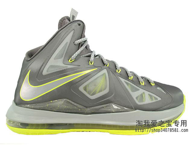 on sale 9c3a2 8ef5f Nike LeBron X Canary Yellow Diamond 541100-007 (1)