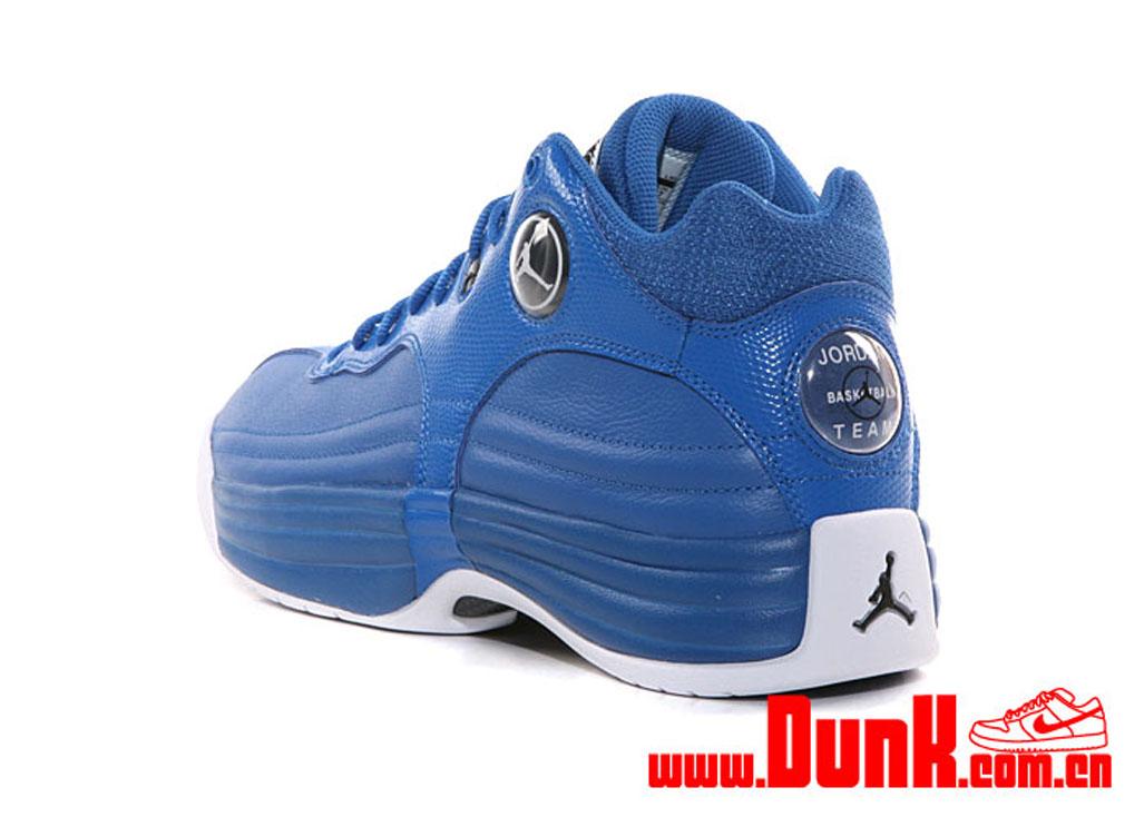 f2362398855 Jordan Jumpman Team 1  Sport Blue