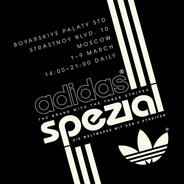 cheap sale store new york adidas Spezial Digs Deep in the Archives for New Collection ...