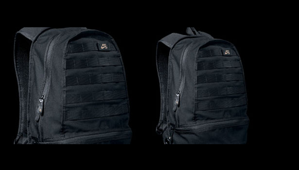 nike-sb-daypack-january-2011