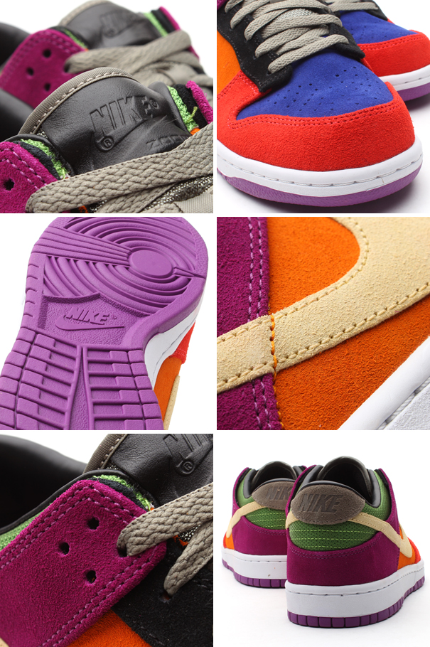 The Nike Dunk Low