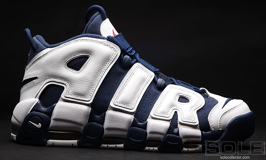 nike air max more uptempo pippen