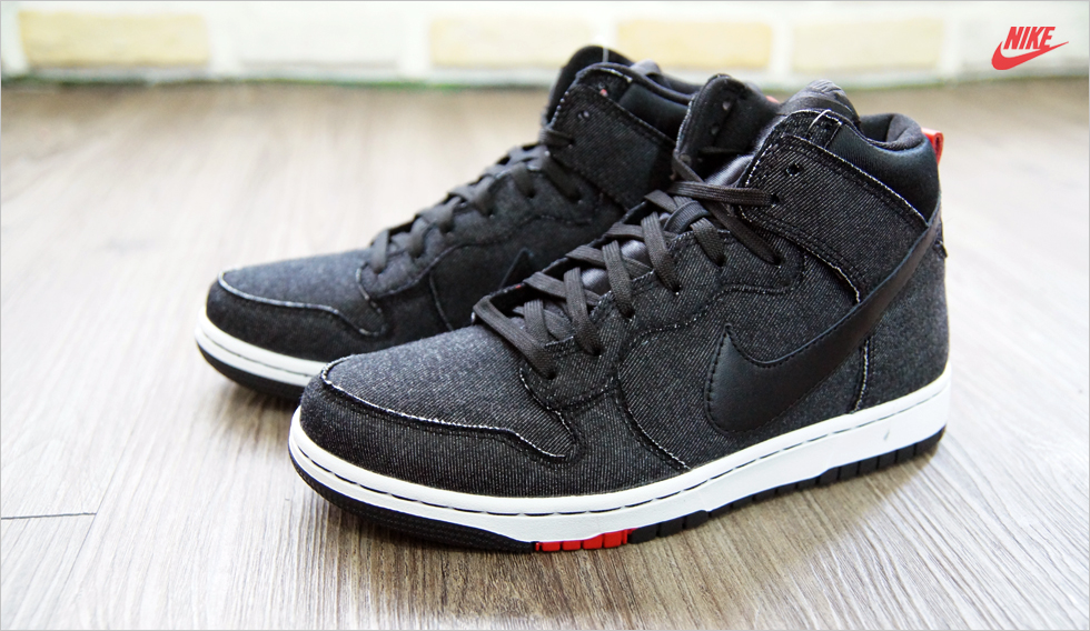 innovative design 3506f a2a65 Nike Released Its Latest Denim Dunks   Sole Collector